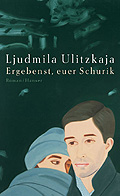 (c) Hanser Verlag 2oo5