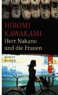 (c) Hanser Verlag 2oo9